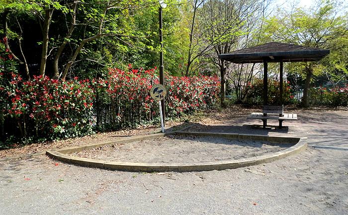 向原の丘公園