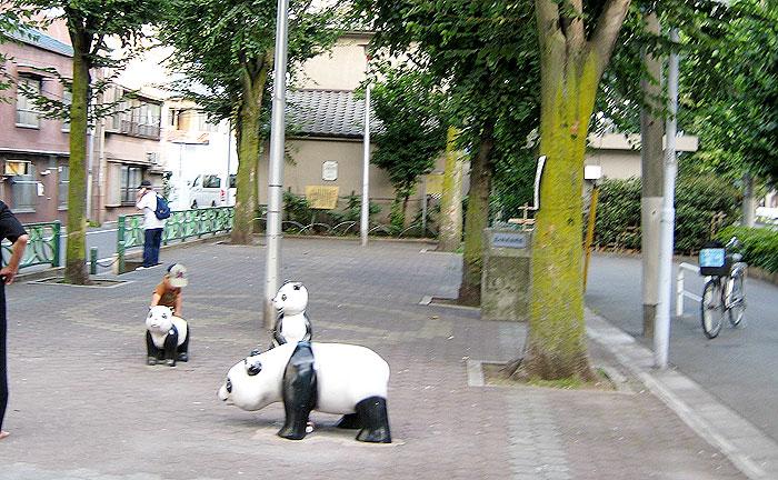 三ノ輪児童遊園