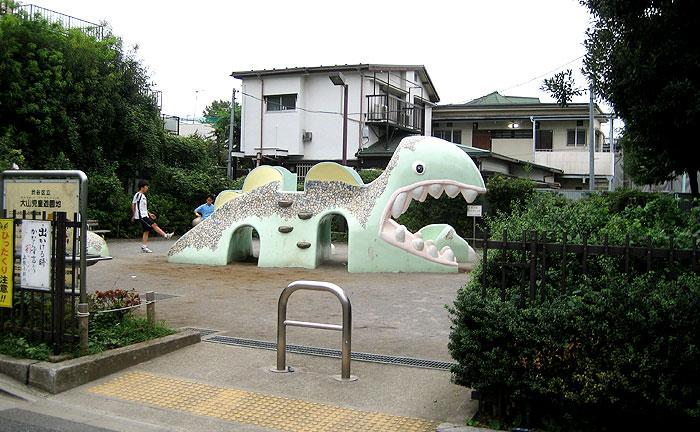 大山児童遊園地