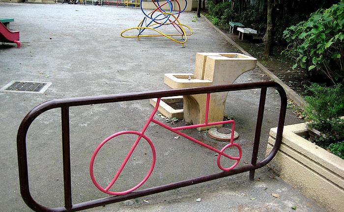北千束北児童遊園